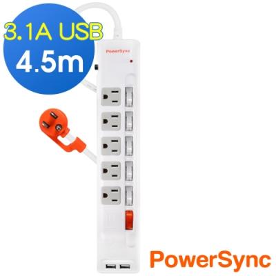 群加 PowerSync 六開五插防雷擊USB延長線/4.5m(TPS365UB9045)