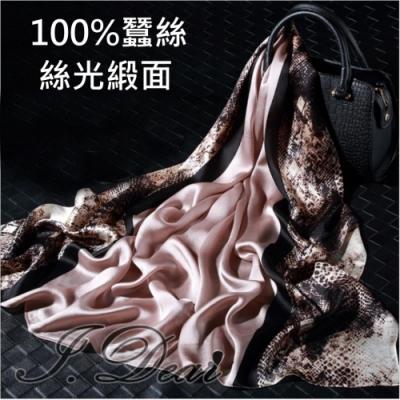 I.Dear-100%蠶絲歐美圖騰印花緞面長絲巾披肩(蛇紋香檳)
