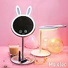 Ms.elec米嬉樂 兔兔LED化妝鏡檯燈 桌鏡 檯燈