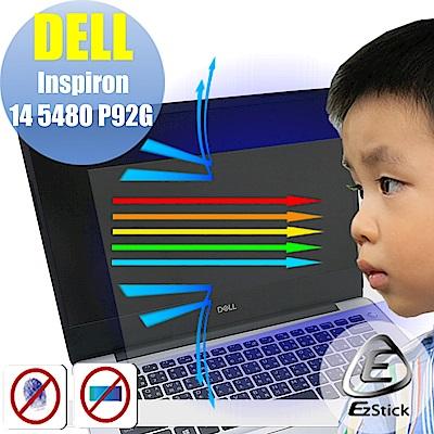EZstick DELL Inspiron 14 5480 P92G 防藍光螢幕貼