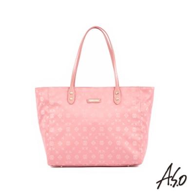 A.S.O 漫步花園優雅緹花尼龍肩背包-粉紅