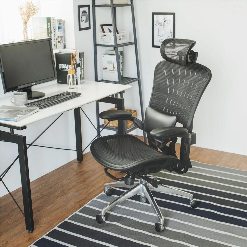 買就送 完美主義商務級可調護腰電腦椅/主管椅/辦椅-76x50x130