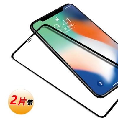iPhone11Pro X Xs 5.8吋11D冷雕曲面滿版全覆蓋鋼化玻璃膜保護貼-2片入