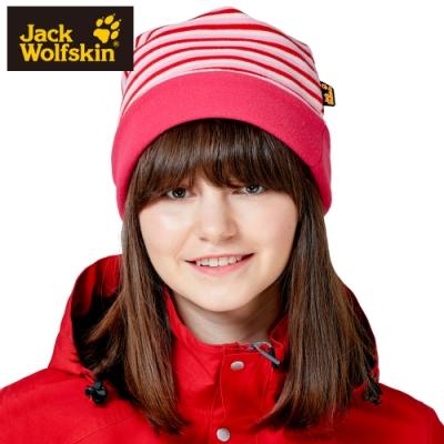 【Jack wolfskin 飛狼】繽紛雙面刷毛保暖帽『條紋紅 / 企鵝紫 / 格紋橘』