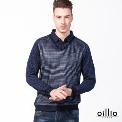歐洲貴族 oillio 長袖POLO 絲綢般天絲棉 假兩件式 熟男款式 紫色