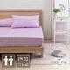 GOLDEN-TIME-格紋紫-200織紗精梳棉三件式床包組(雙人) product thumbnail 1