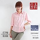 CARAVA《女款日本原紗快乾排汗襯衫》