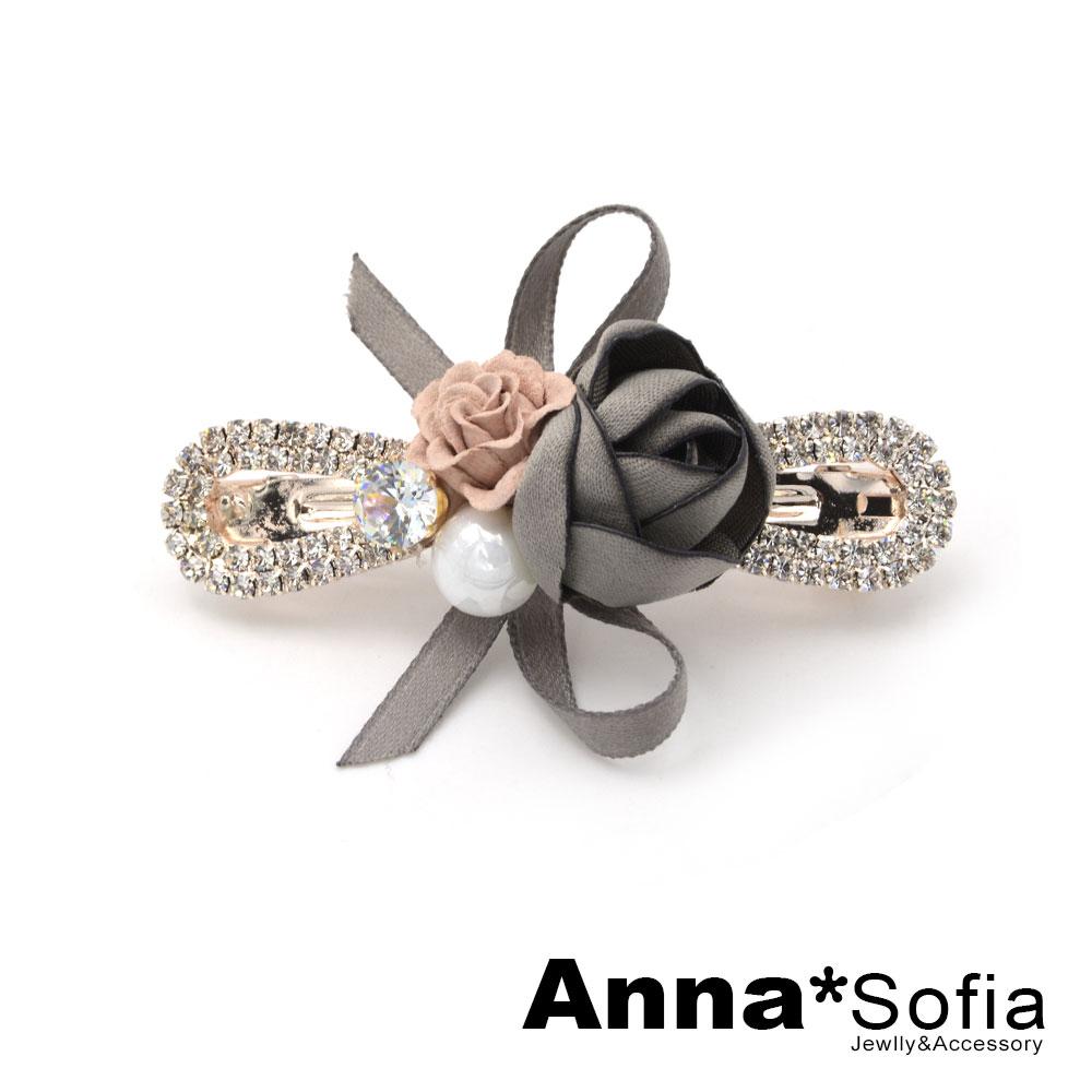 【滿520打7折】AnnaSofia 甜美層瓣8字鑽 純手工小髮夾邊夾(灰粉瑰系)
