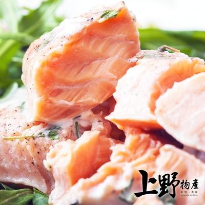 【上野物產】輕食經典原味舒肥雞胸肉(100g±10%/包)x24包