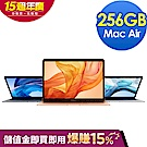 Apple MacBook Air 13吋/i5/8GB/256GB