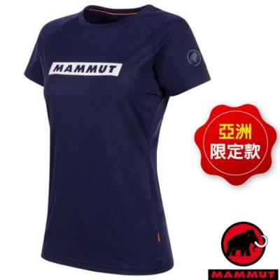 長毛象 女新款 QD Logo Print 吸濕快乾彈性圓領短袖T恤_藏青