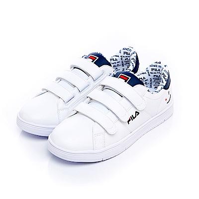 FILA #FUN開心 中性潮流復古鞋-丈青 4-C606S-123