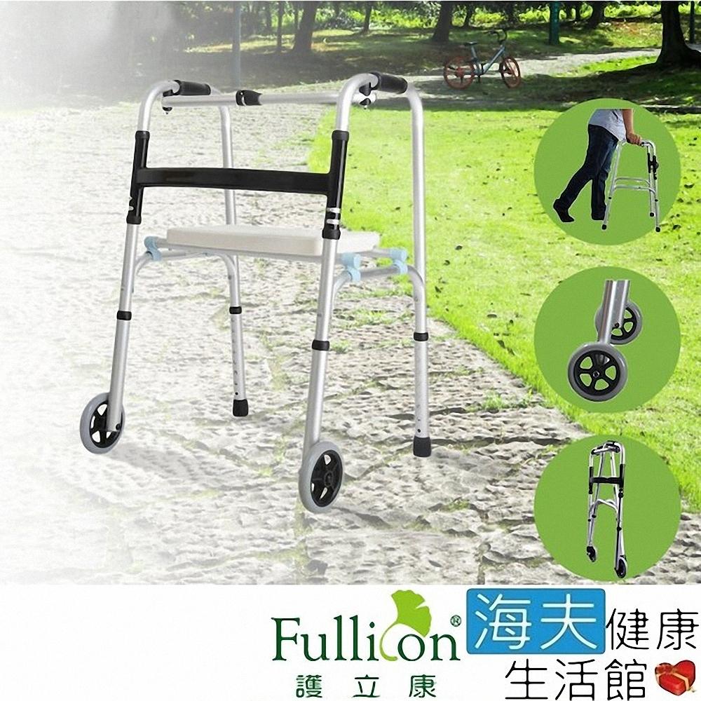 益麟助行器 未滅菌 海夫健康生活館 Fullicon護立康 ㄇ型助行器 加配坐板/輔助輪_MS023-ㄇ型