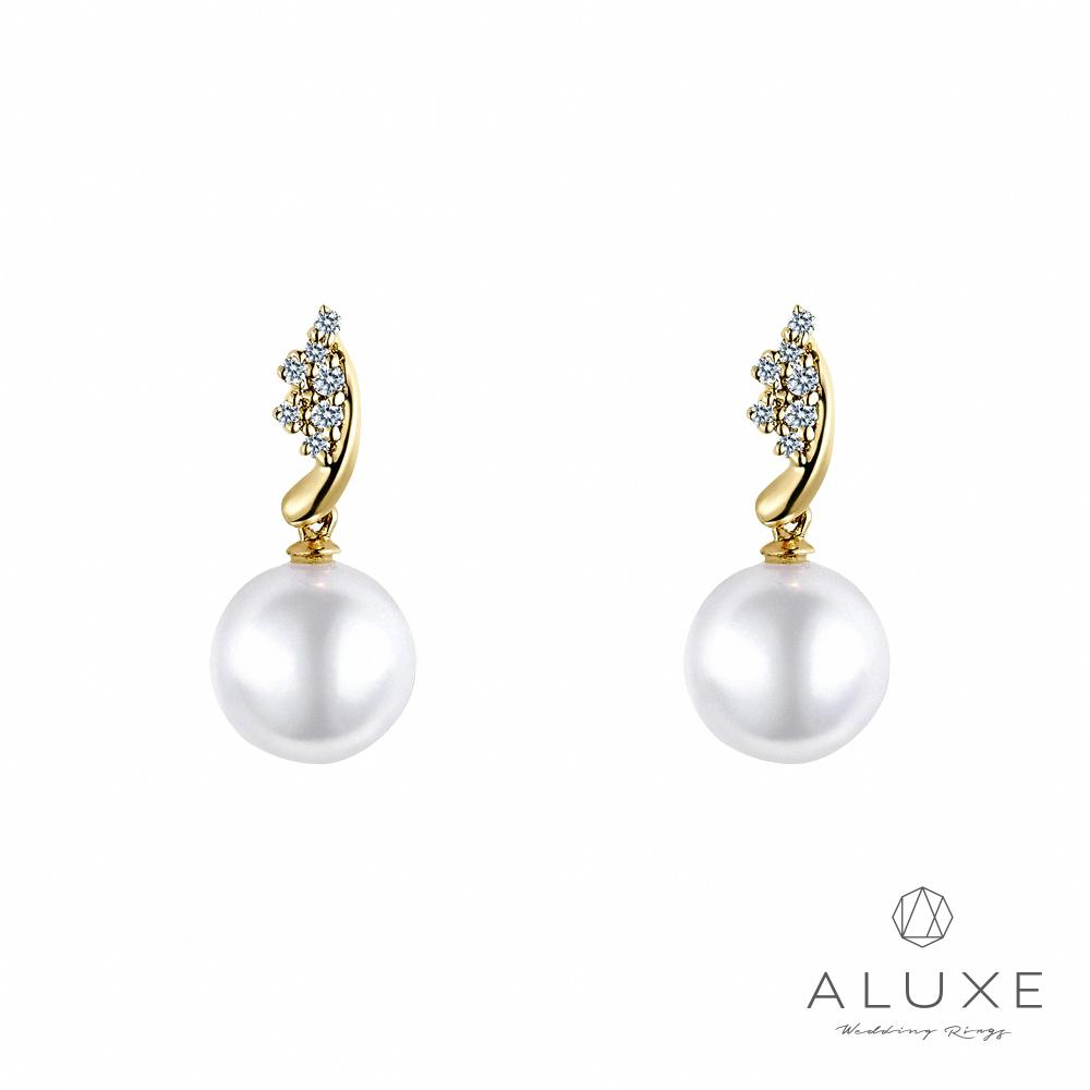 A-LUXE 亞立詩 日本AKOYA 7-7.5mm 珍珠美鑽耳環