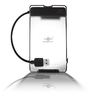 凡達克2.5吋USB3.0硬碟外接盒/快拆/易接