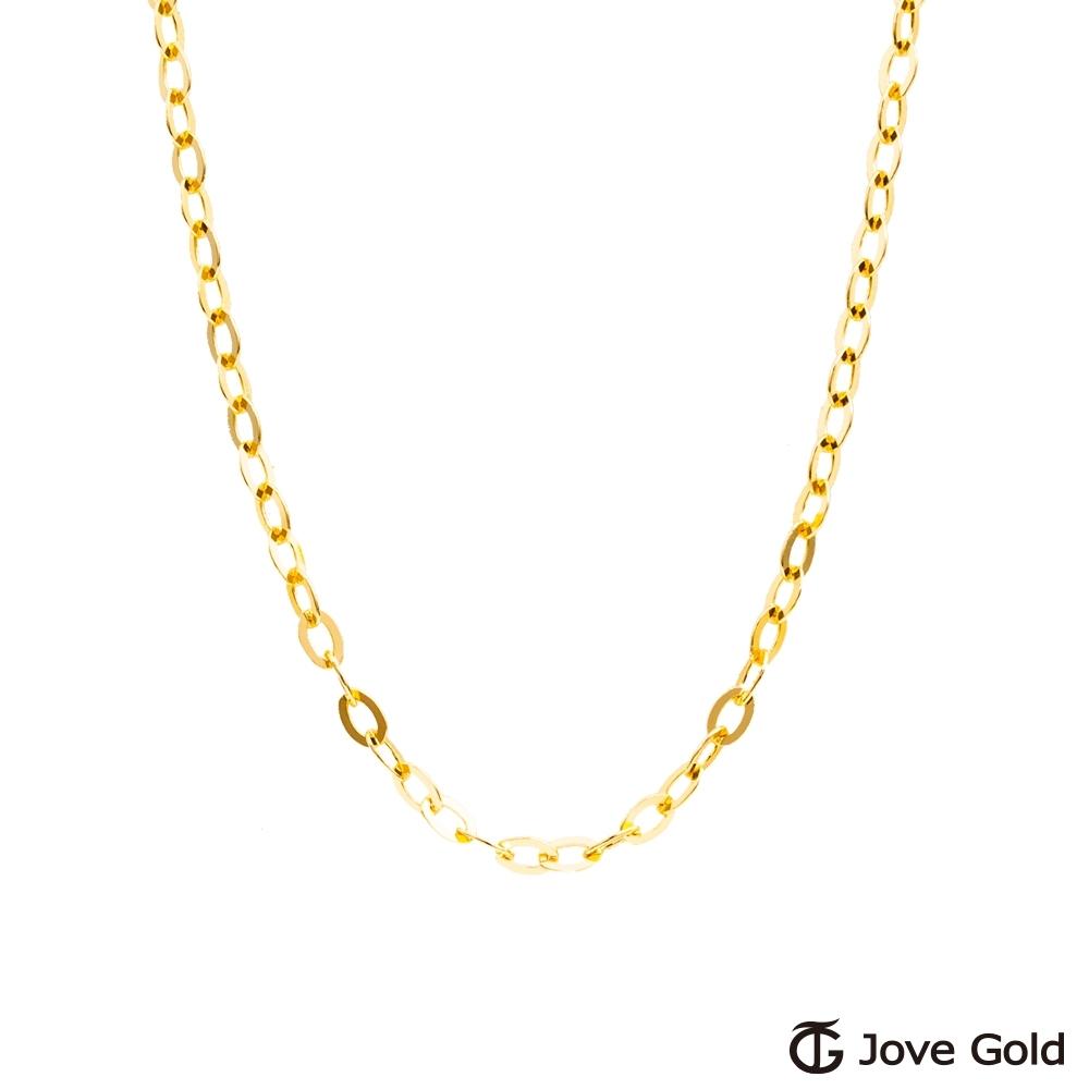 JoveGold漾金飾 呵護黃金項鍊(約1.2錢)(約1.4尺/42cm)