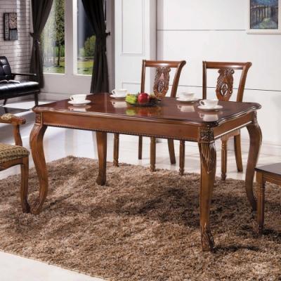 H&D 奧維亞法式餐桌