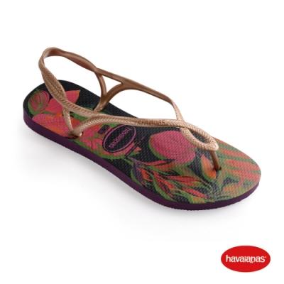 Havaianas 哈瓦仕 拖鞋 涼鞋  巴西 女鞋 茄紫色 4137259-2967W Luna Print