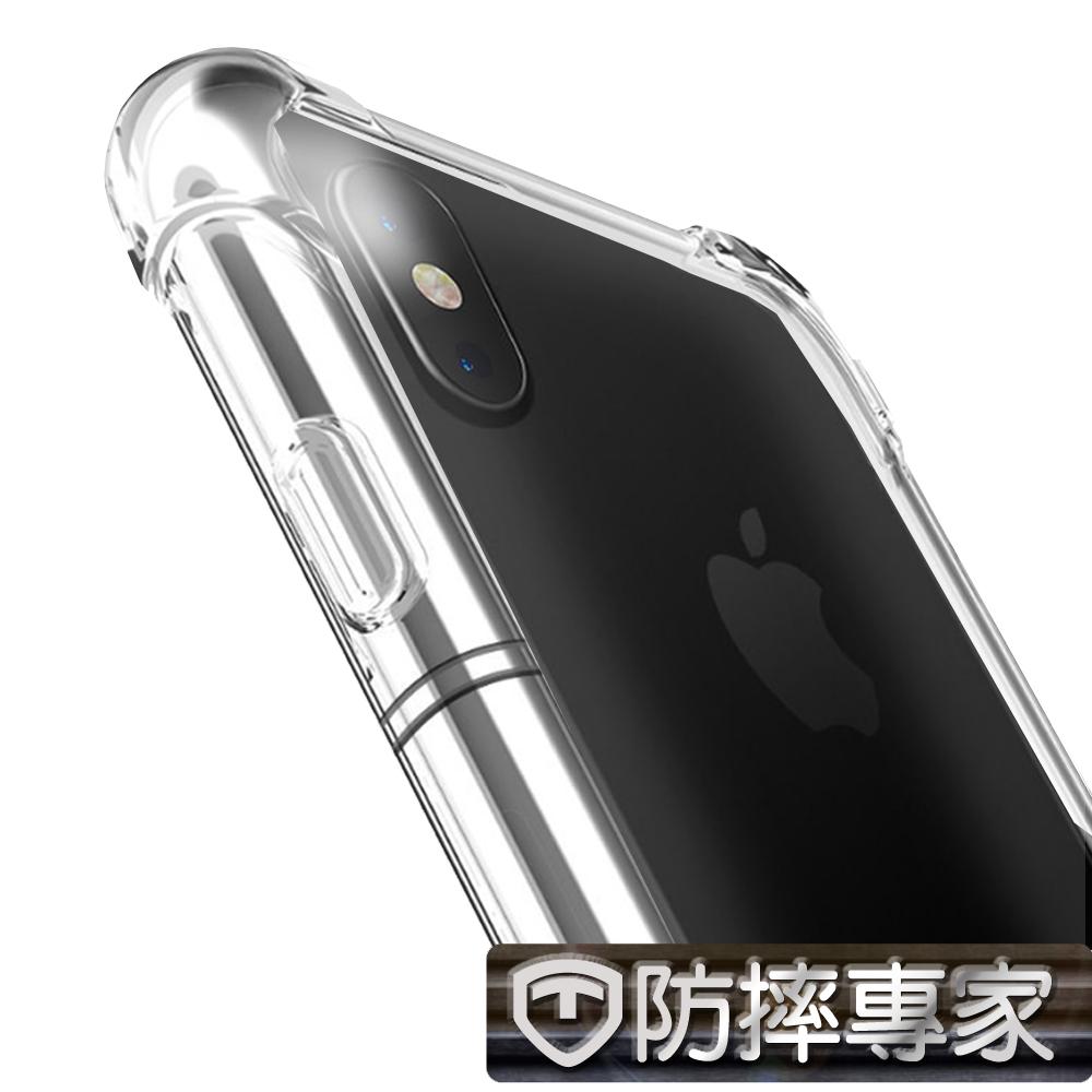 防摔專家 iPhoneX 閃光版TPU氣囊抗震空壓保護殼(透明)