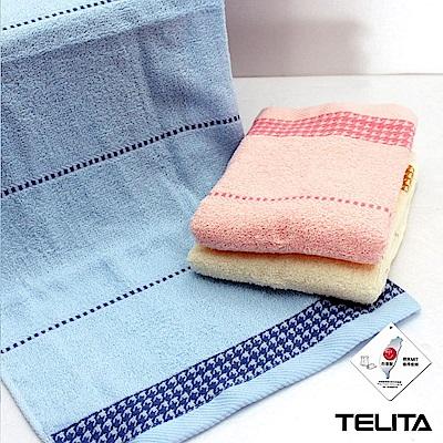 TELITA 千鳥紋緹花易擰乾毛巾(3入組)