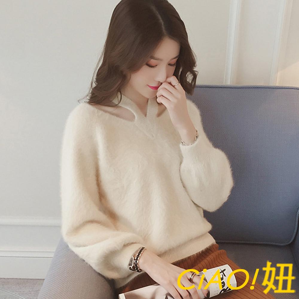 慵懶風V領露肩掛脖海馬毛針織上衣 (共二色)-CIAO妞
