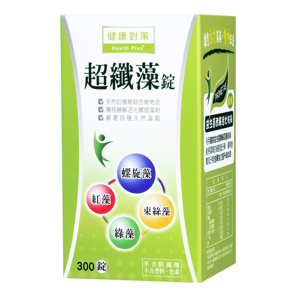 【西德】超纖藻錠(300錠/瓶)