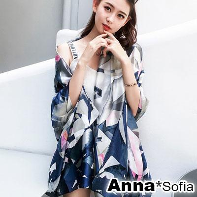 AnnaSofia 菱光漫拼色塊 亮緞面仿絲披肩絲巾圍巾(藍系)