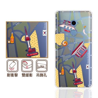 反骨創意 HTC 全系列 彩繪防摔手機殼-世界旅途(大韓民國)