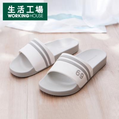【生活工場】Top Gym運動拖鞋-灰(36)