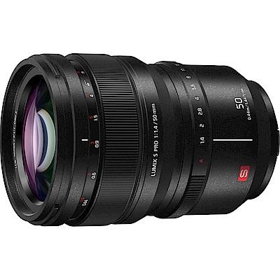 (無卡12期)Panasonic LUMIX S PRO 50mm F1.4 鏡頭(公司貨)