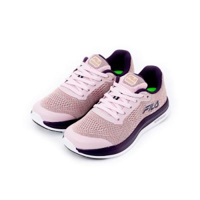 FILA 女專業慢跑鞋-粉 5-J532T-551