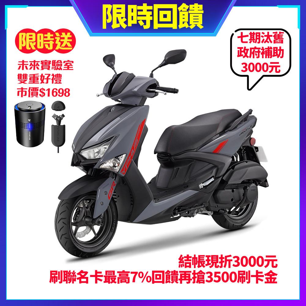 YAMAHA山葉機車 新勁戰125-7期雙碟-ABS版-2020年 product image 1