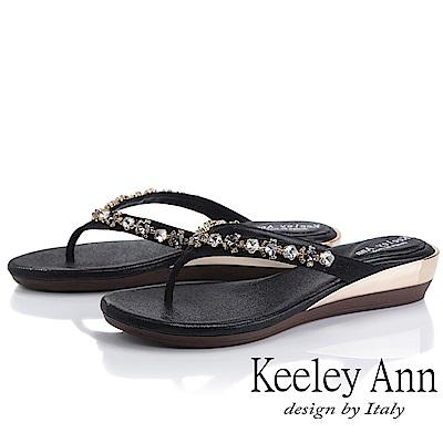Keeley Ann氣質名媛 MIT夾腳人字寶石平底拖鞋(黑色)