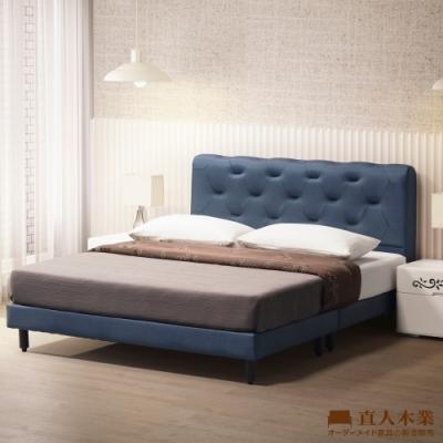 日本直人木業-ROSE雙人加大6尺貓抓布床組