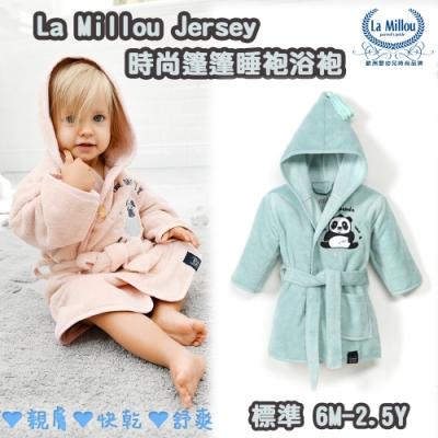 La Millou 篷篷嬰兒兒童睡袍浴袍_標準6M-2.5Y-胖達功夫熊(粉嫩糖果綠)