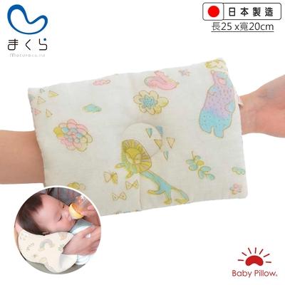 MAKURA【Baby Pillow】Zzzoo兩用型透氣授乳臂枕M