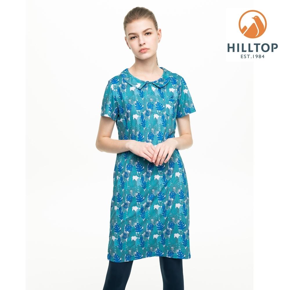 【hilltop山頂鳥】女款吸濕快乾抗UV彈性抗菌長版POLO衫S14FF8藍