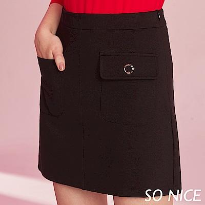 SO NICE簡約金屬環羅馬布短裙