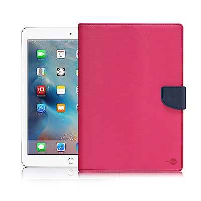 MyStyle iPad Air 2 / iPad 6 甜蜜雙搭支架側翻皮套