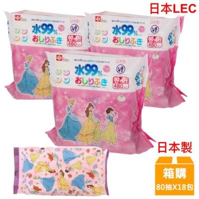 日本LEC 迪士尼公主大集合-純水99%濕紙巾-80抽x18包/箱