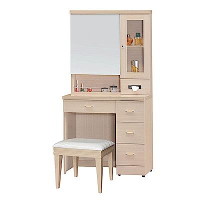 Bernice-朵伊2.7尺化妝桌/鏡台(贈化妝椅)-80x40x158cm
