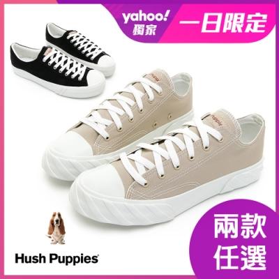 [時時樂限定] Hush Puppies 經典款男女款休閒帆布鞋-任選兩款