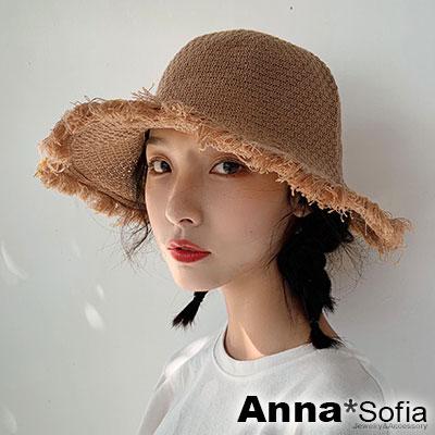 【滿額再75折】AnnaSofia 帥氣毛邊網紅款 軟式遮陽盆帽漁夫帽(卡其駝系)