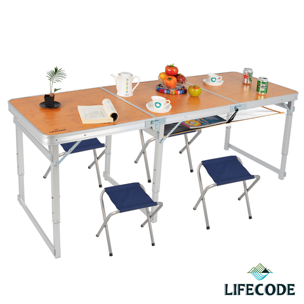 LIFECODE 竹紋鋁合金折疊桌/野餐桌(送桌下網)+4張帆布椅180x60cm