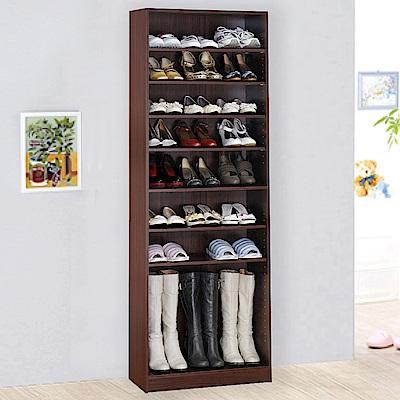 《HOPMA》DIY巧收新十層鞋櫃-寬60 x深28 x高180cm