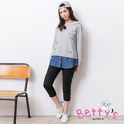 betty's貝蒂思 輕巧鬆緊綁帶休閒褲(黑色)