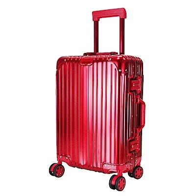 Batolon寶龍 20吋 鋁鎂合金TSA鎖全鋁箱/行李箱/旅行箱