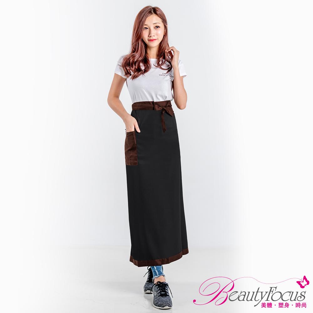 BeautyFocus 口袋造型多用途防曬裙(雙色素面)