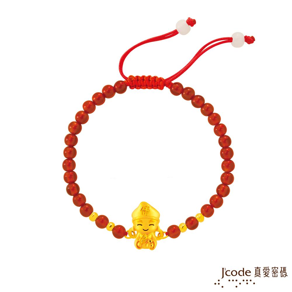 J'code真愛密碼 小萌佛-濟公黃金/紅瑪瑙手鍊-立體硬金款