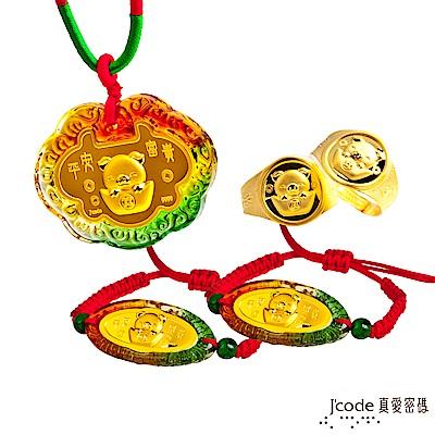 J code真愛密碼 旺財豬黃金彌月禮盒-1.0錢